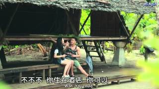 [ENG SUB] Siwon & Liuwen - We are in love Ep 10