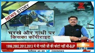 Taal Thok Ke | Is it right to make issue on  PM Modi's pic on khadi calendar & diary? | Full