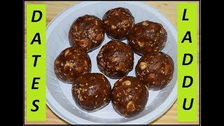 DIWALI SWEETS :: HEALTHY DATES LADDU :: DATES and NUTS BALL - பேரிச்சம் பழம் லட்டு  (Tamil-English)