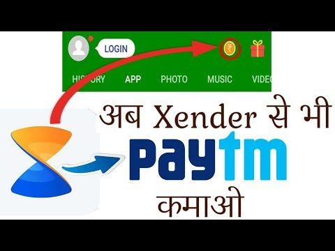 Xxx Mp4 How To Earn Paytm Cash Using Xender App Rs 100 To 1000 Paytm 3gp Sex