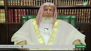برنامج فتاوى لقاء مع مفتي عام المملكة