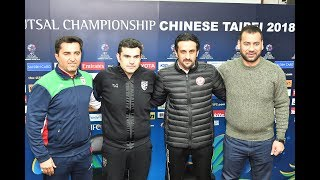 #AFCFutsal2018 - Pre-Match Press Conference QF1 & QF2