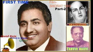 RAFI the Great-SHORAT-{1949}-RAFI-Tera Paighaam Leke Seene Mein-[ Rarest FIRST TIME- Now Complete P