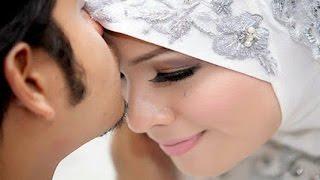 ইসলামিক দৃষ্টিতে সহবাস করার বিশেষ কিছু আদব ও বিধি নিষেধ