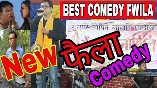 New Comedy Fwila || Best Comedy By Fwila || Comedy Night with Fwila || Technical Bodo || Ramen Baro