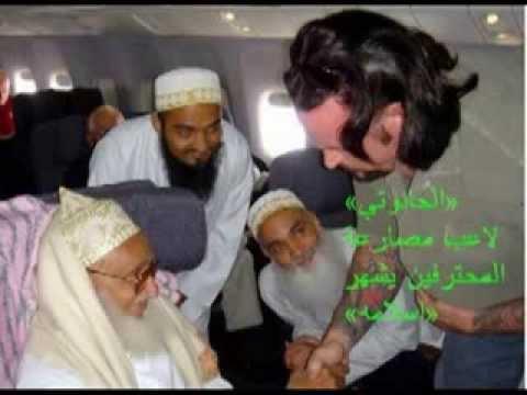 أندر تيكر الحانوتى المصارع العالمى يعلن اسلامه