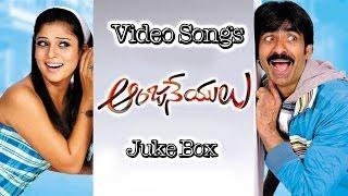 Anjaneyulu Telugu Movie Video Songs Juke Box || Ravi Teja, Nayanatara