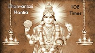 Dhanvantari Mantra 108 Times