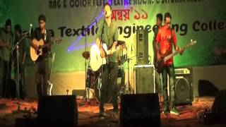 Tamak Pata By Ashes At Pabna Textile Engineering College