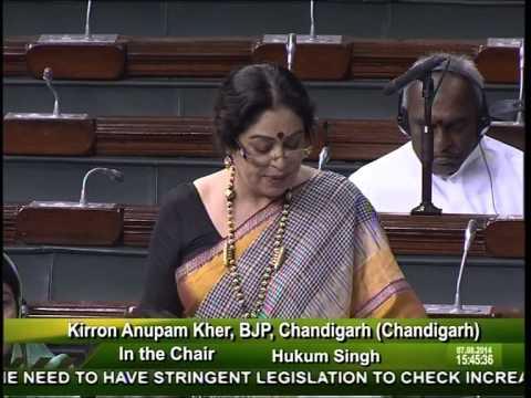 Kirron Kher Maiden Speech in Lok Sabha