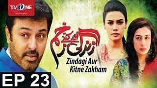 Zindagi Aur Kitny Zakham | Episode 23 | TV One Drama | 30 August 2017