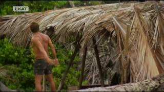 Survivor | Το trailer του 86 ου επεισοδίου | 3/7/2017