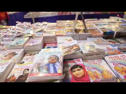 Delhi Book Fair 2016, Pragati Maidan, New Delhi