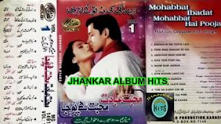 Muhabbat Ibadat Muhabbat Pooja Old Songs Lata Kishore And Others