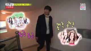Lee Kwang Soo Funny RM ep 274