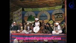 Khauf wa Gustakhan e Rasool wa Auliya khatab Pir Naseeruddin Naseer R.A - Episode 106 Part 4 of 4