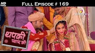 Thapki Pyar Ki - 5th December 2015 - थपकी प्यार की - Full Episode (HD)