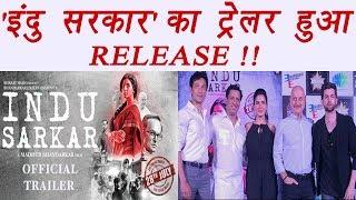 Indu Sarkar TRAILER RELEASED, Neil Nitin Mukesh as a DARING character | FilmiBeat