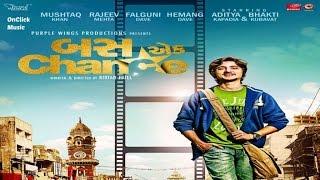 Official Trailer - Bas Ek Chance | Aditya Kapadia | Bhakti Kubawat | Kirtan Patel | 2015