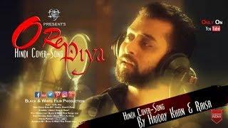 Hai hai Singer Hridoy Khan open concert e e ki korlo