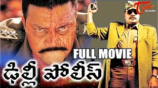 Delhi Police - Full Length Telugu Movie - Dialogue King Sai Kumar