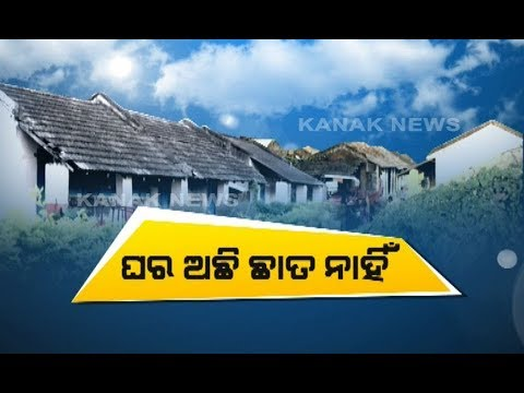 Xxx Mp4 Angul People Believes Construction Of Concrete Roof Harmful For Their Family 3gp Sex