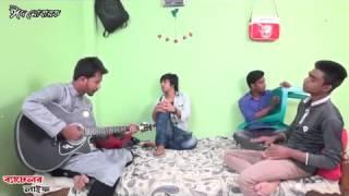 ব্যাচেলার আমি ব্যাচেলার | Bangla new song