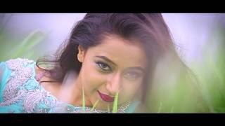 Mon Ekdin | Jani Tumi Asbe | Bengali  Romantic Song | Ratnendra Bhaduri | Rajib | Arbind Dogra