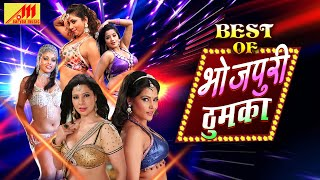2018  का सुपरहिट भोजपुरी आइटम Song's Juke Box - Sambhavna seth, Seema Singh, Monalisa