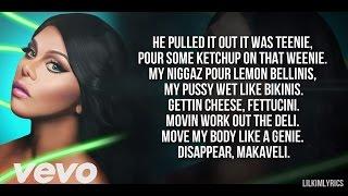 Lil' Kim - Panda ft. Maino (Lyrics Video) Remix HD