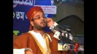 International Sunni Conference By Allama Sheikh Forhad p3