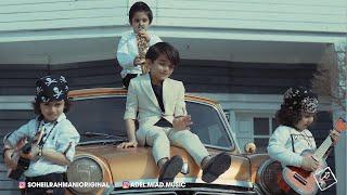 Soheil Rahmani ft Adel & Miad - NA ( Official Music Video )
