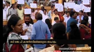 BJP counselor's protest in Thiruvananthapuram corporation Meeting
