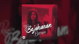 Baran - Be Jahanam Remix OFFICIAL TRACK | باران - به جهنم ریمیکس