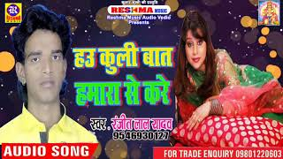 Ranjeet Lal Super Hit Bhojpuri Hot songs HD videos Sexy Songs Bhatar Devar pe Hindi Bollywood movies
