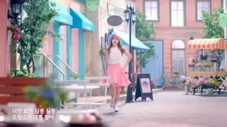 [아이오아이]-전체멤버 에끌레어 광고영상 (에끌레어송) 내 맘에 쏙 들어왔어 에끌레어💓