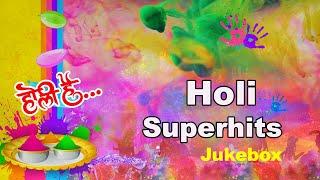 Superhit Holi Songs   Prem Ke Rang   Best of Holi Songs Audio Jukebox