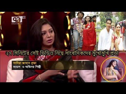 Xxx Mp4 রাজিবের সাথে ভিডিওতে সেদিন যা করেছি ভুল করিনি Bangladeshi Sexy Model Prova Rajib Latest Bangla News 3gp Sex