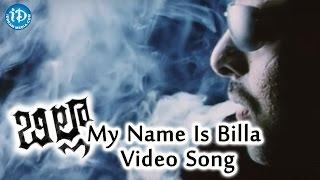 Billa Telugu Movie - My Name Is Billa Video Song || Prabhas || Anushka Shetty || Hansika Motwani