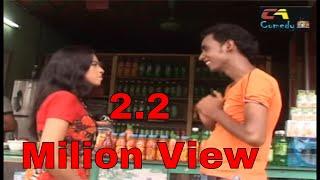 আপা কাপড় তোলেন ফটো তুলুম/kapor tolen/chikon ali new comedy skit/একবার দেখবেন ৭ দিন হাসবেন?