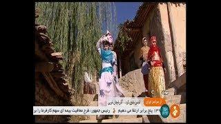 Iran Women traditional Kurdish dress, Mahabad county لباس سنتي زنان كرد مهاباد ايران