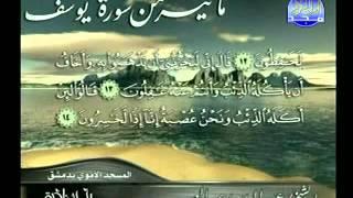 نادر من أروع ماقرأ عبدالباسط عبدالصمد سورة يوسف