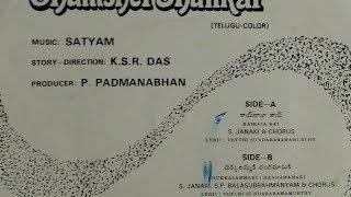 SHAMSHER SHANKAR,  1982,  Chukkalammaki Chandamamaki