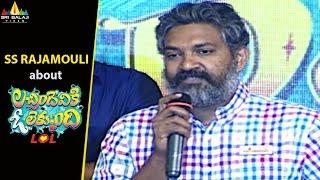SS Rajamouli about Lacchimdeviki O Lekkundi | LOLmovie | Sri Balaji Video