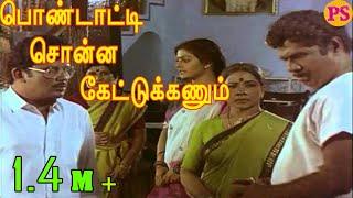 கவுண்டமணி-Goundamani,Senthil,Kumarimuthu,Chinnijayanth,Covaisarala,Super Hit Tamil Full Comedy Movie