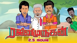 Rajini Murugan Should Have Ended Like This