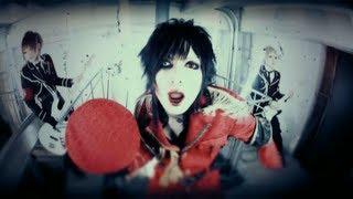 Taidou「胎動」- DIAURA (FULL PV)