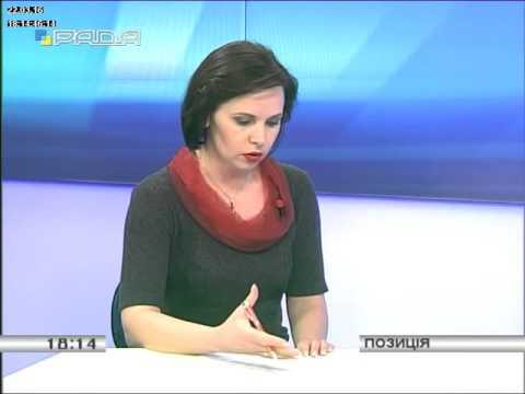 Xxx Mp4 Ярема Ковалів в програмі Позиція телеканалу Рада 3gp Sex