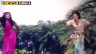Champion Mairala Version