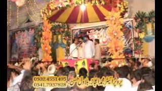 Zakir Ali  imran  Jashan 11 Rajab 2016 Kang Gujrat